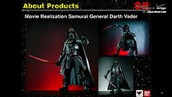 General Vader