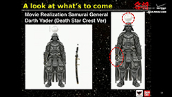 Death Star Vader