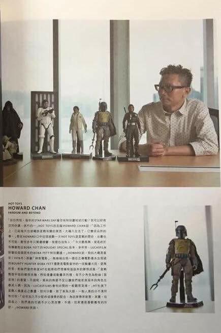 Article Howard Chan