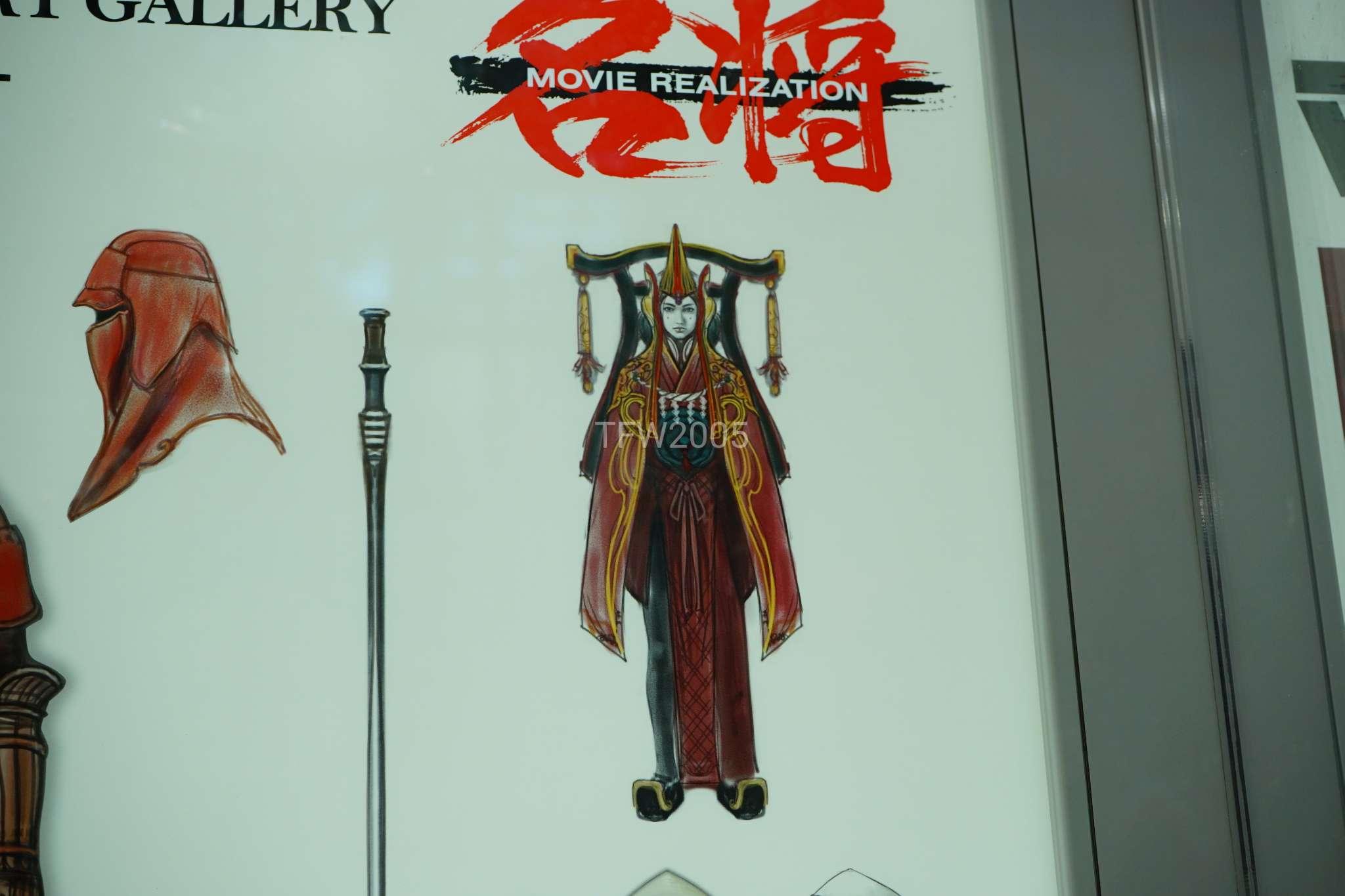 Reine Amidala