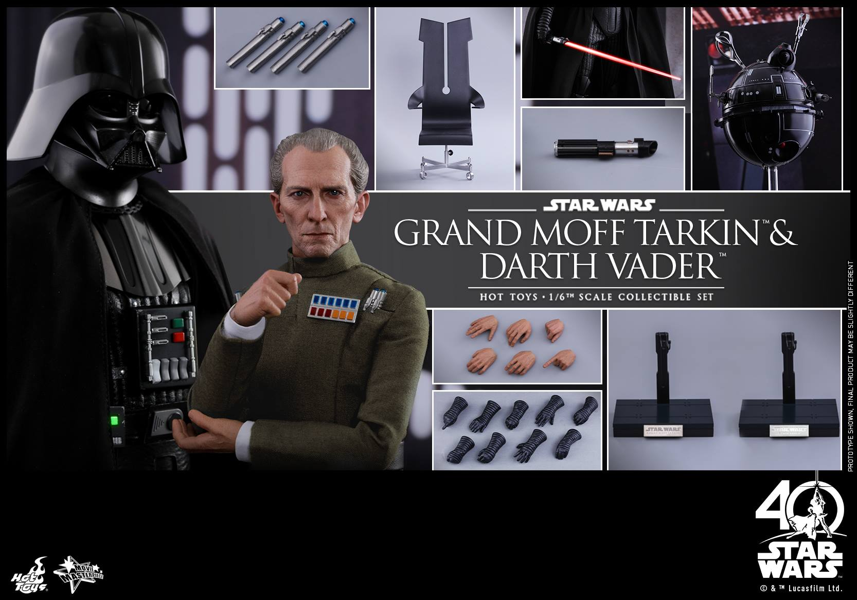 Accessoires Tarkin Vader