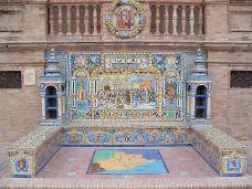 banc décoré d'azulejos