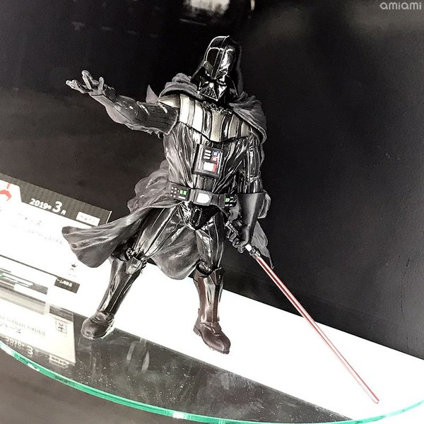 Banpresto Vader