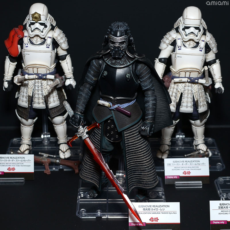 Tamashii Nations SDCC2018 1
