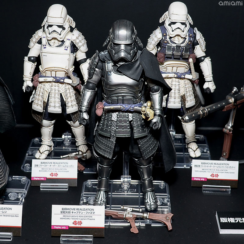 Tamashii Nations SDCC2018 2