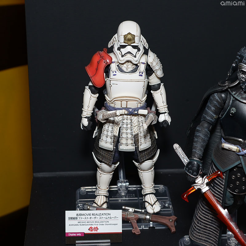 Tamashii Nations SDCC2018 5