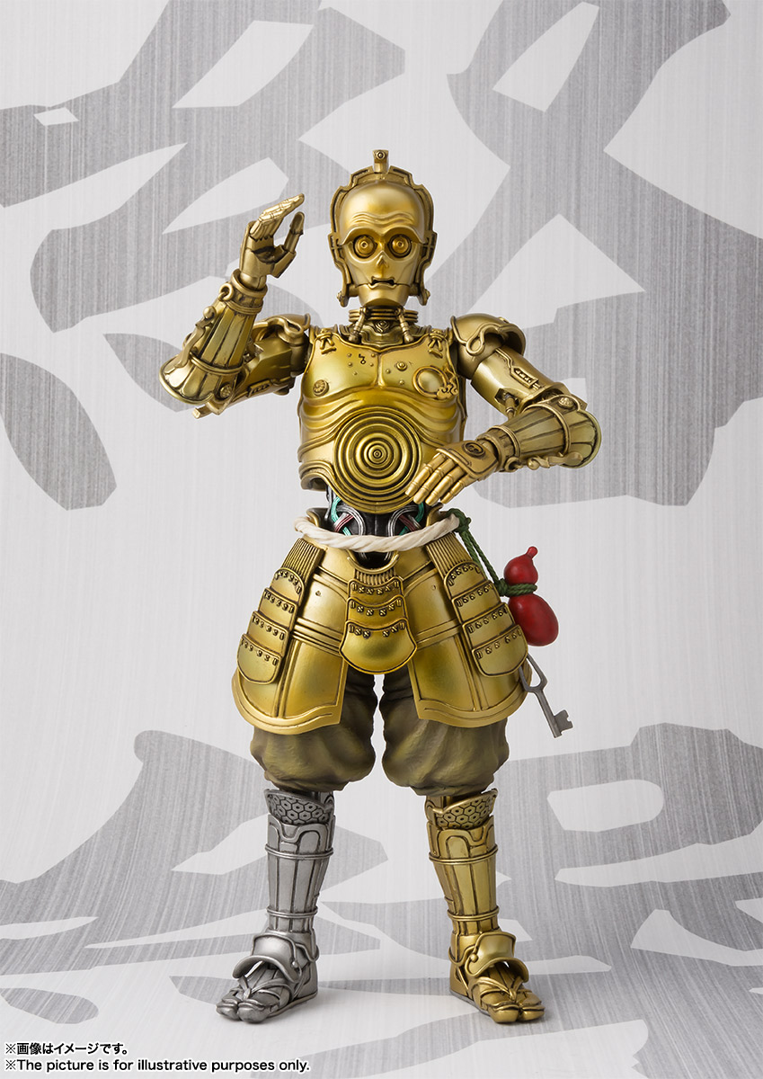 Tamashii Nations C-3PO 4