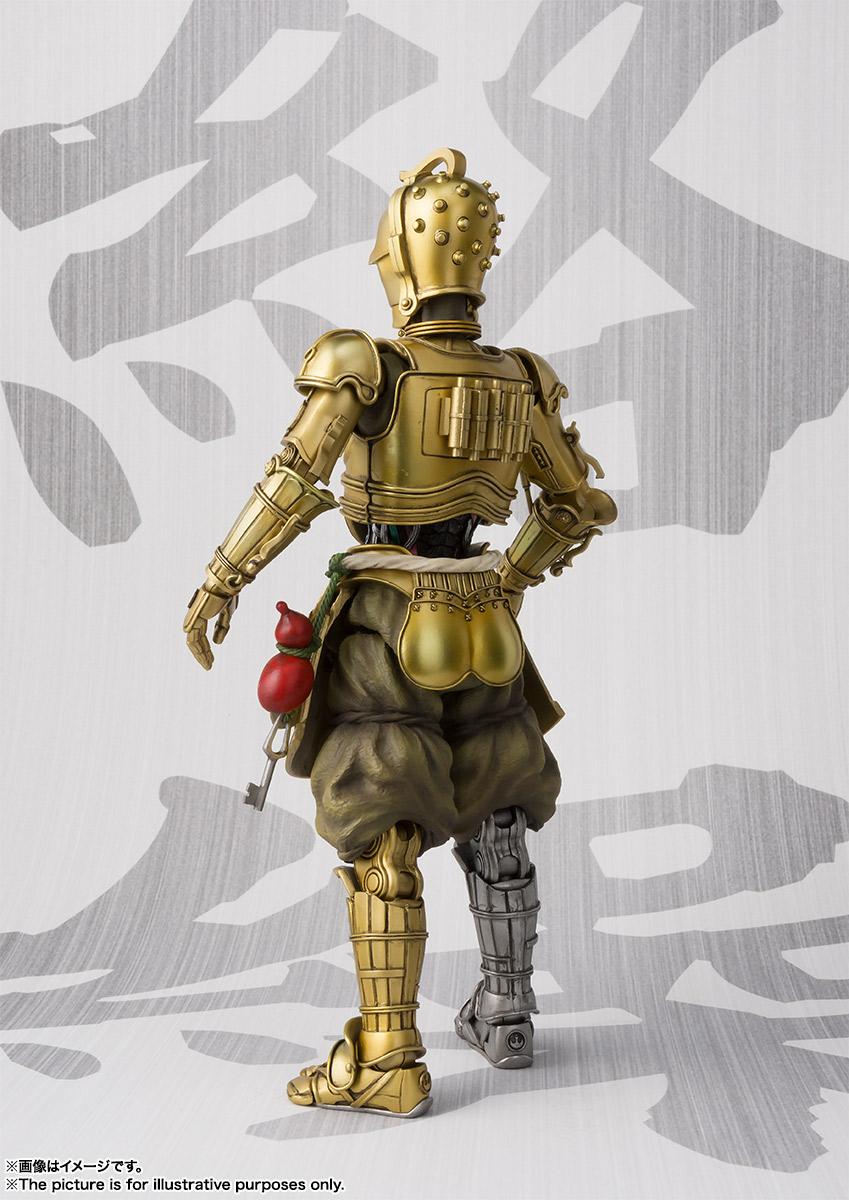 Tamashii Nations C-3PO 5