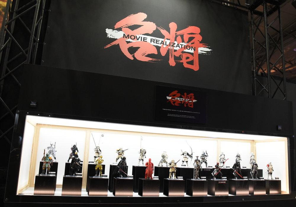 Tokyo Comic Con 2018 Meisho Movie Realization