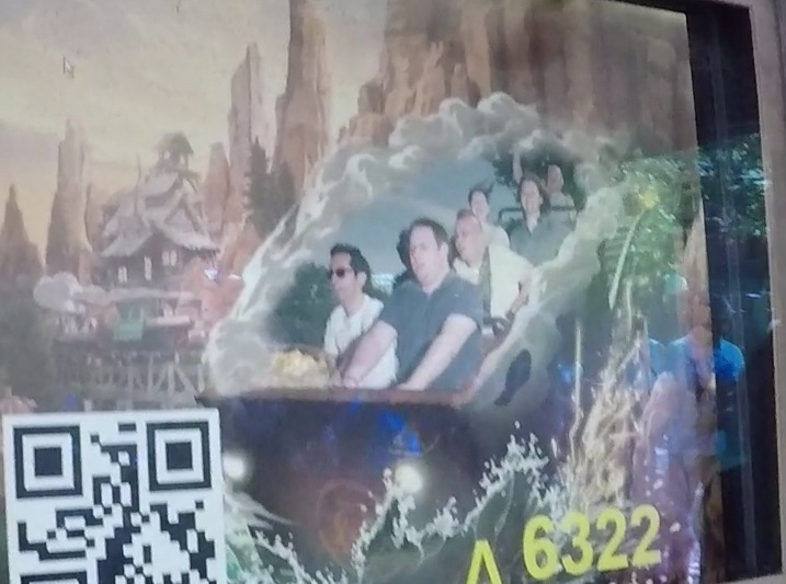 Hyperspace Mountain 1