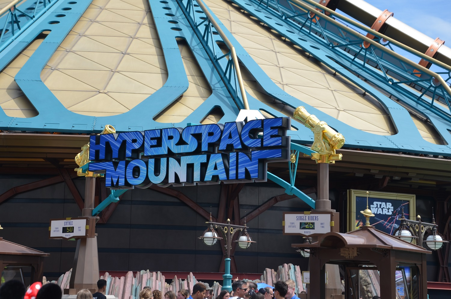 Hyperspace 2