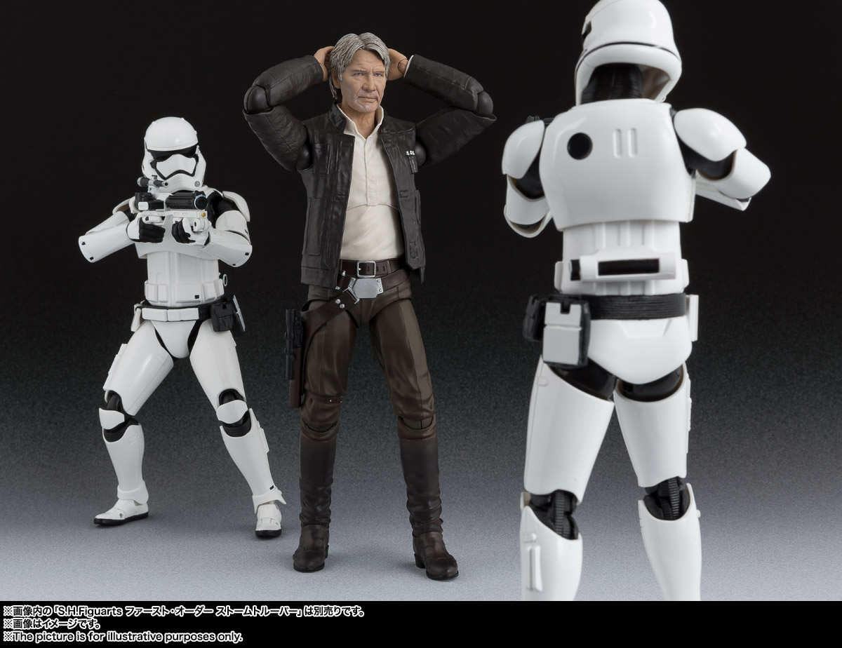 Tamashii Nations Han Solo The Force Awakens