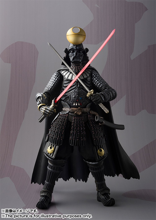 Tamashii Nations <a href='/personnage-709-darth-vader.html' class='qtip_motcle' tt_type='personnage' tt_id=709>Darth Vader</a> Meisho Movie