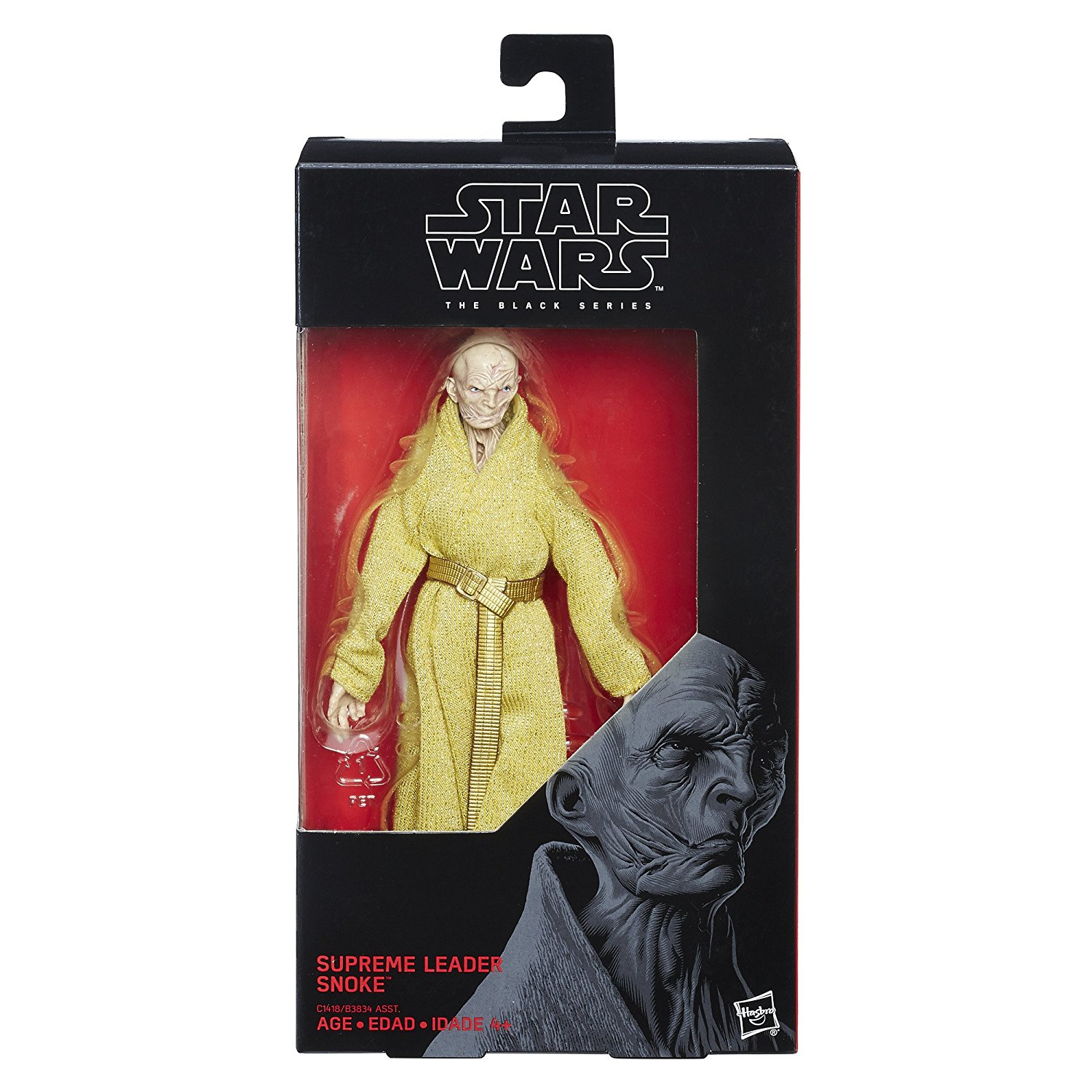 54_snoke-box.j<br />pg