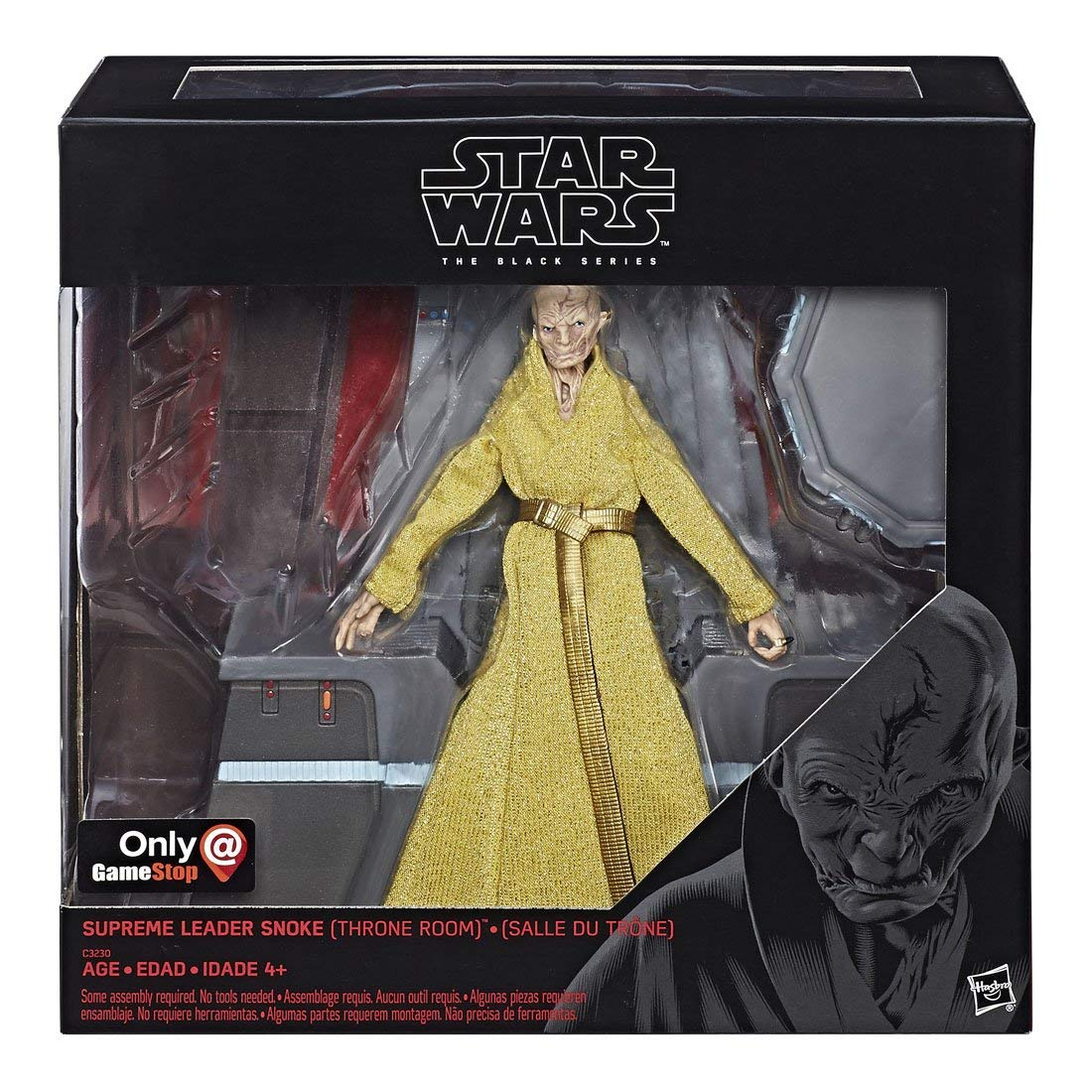 snoke-room-box<br />.jpg