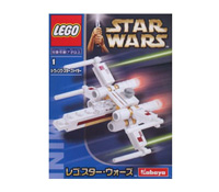 6963 - Mini X-Wing