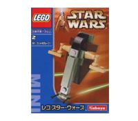 6964 - Mini Boba Fett's Slave I