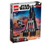 75251 - Darth Vader Castle