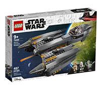 75286 - General Grievous's Starfighter