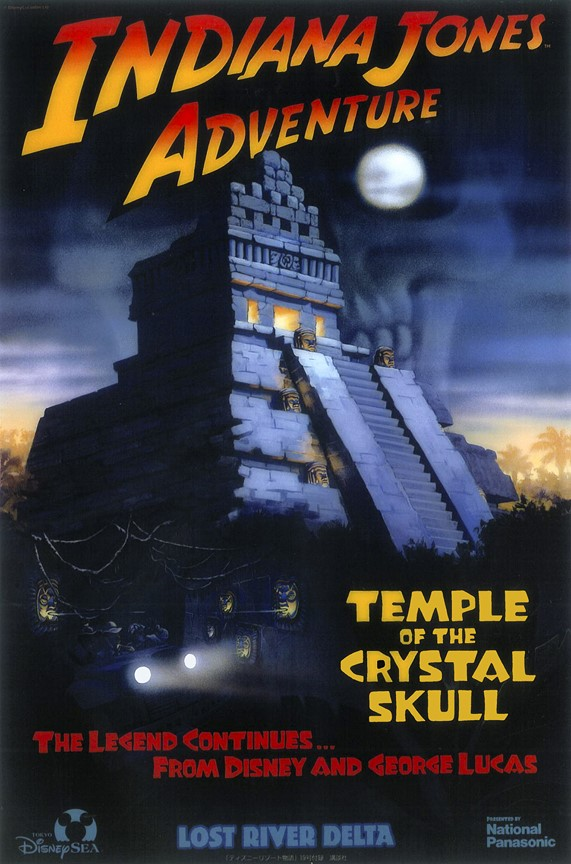 L'affiche d'Indiana Jones and the temple of the crystal skull