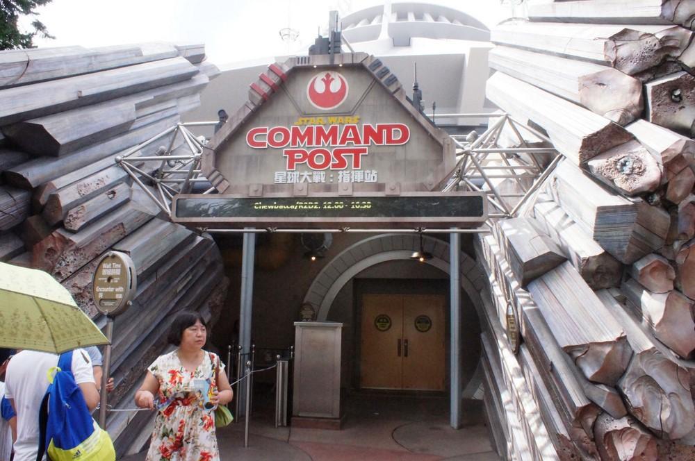 Command Post à Hong Kong