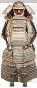 Une tenu classique datant des premiers siècles de l ère des Samouraï