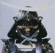Un casque de guerrier Japonais