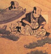 Un Samouraï Juge dans un tribunal