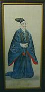 Un Samourai en Kimono