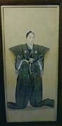 Un samouraï en Kimono