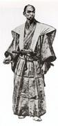 Le Samouraï portait à la ceinture deux sabres qu il était seul autorisé à posséder dans le système de classe Japonais