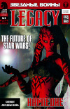 Legacy #0