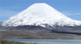 Les hauteurs de l'Altiplano, au cœur de la cordillère des Andes (Pérou)