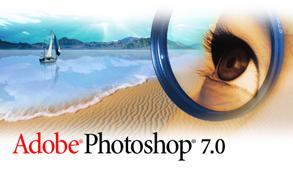 Logo Photoshop 7