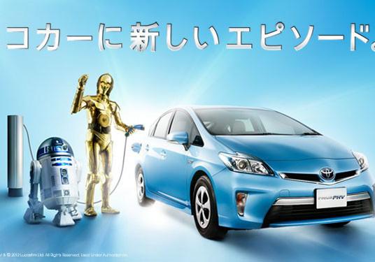 Publicité avec C-3PO et R2-D2