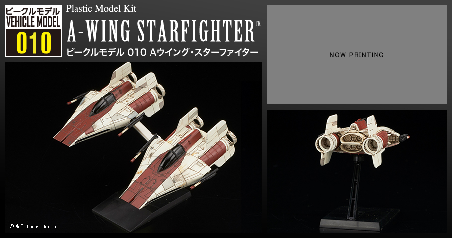 Image result for A - Wing Starfighter bandai 010