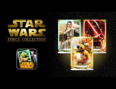 Star Wars Celebration Europe 2016 - Force Collection