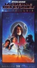 Trilogie 1995