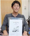 Kazuki Kurihara Professeur agrégé, Faculté des arts et des sciences, Collège Tsuda © Tech Note
